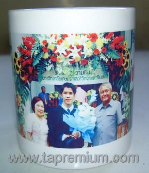 mug013