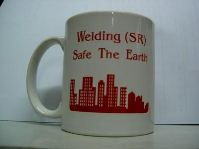 mug020